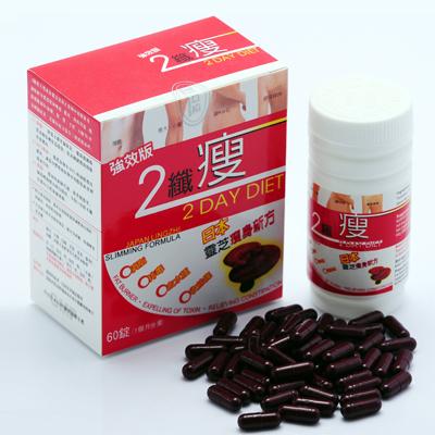natural weight loss capsules
