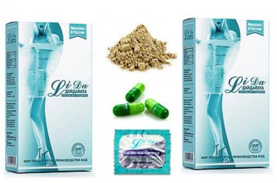 natural organic weight loss supplements