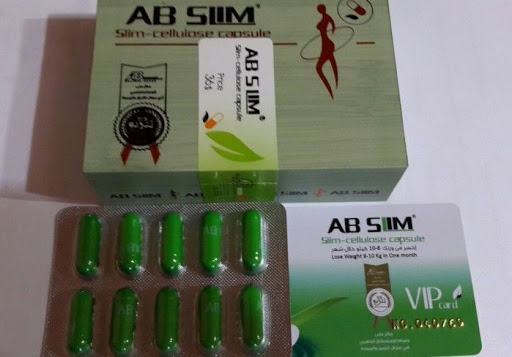 herbal slimming products